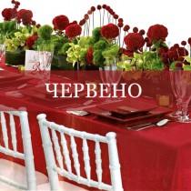 red_wedding_4 copy