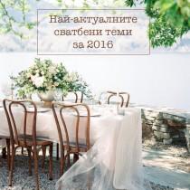 bridalidol_top_5_wedding_themes_for_2016 copy