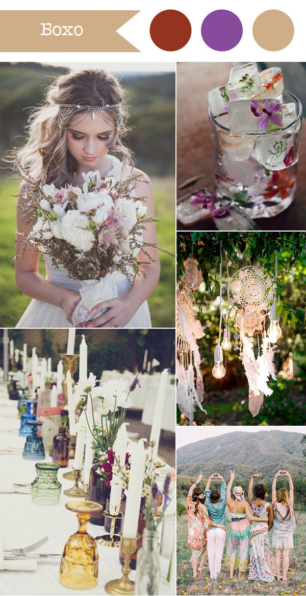bridalidol_top_5_wedding_themes_for_2016_bohemian