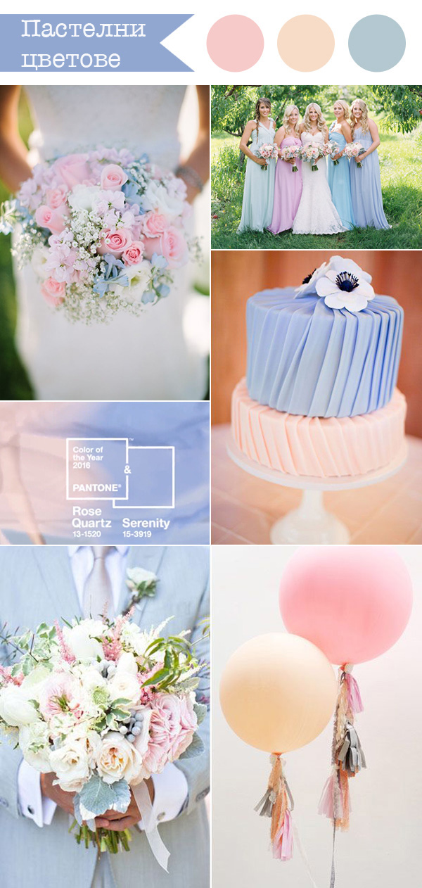 bridalidol_top_5_wedding_themes_for_2016_pastel