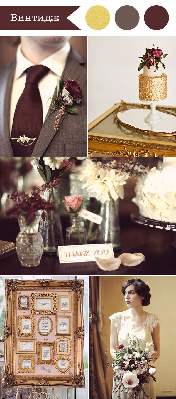 bridalidol_top_5_wedding_themes_for_2016_vintige